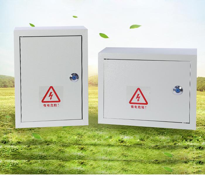 配电箱(明装、暗装、防雨)