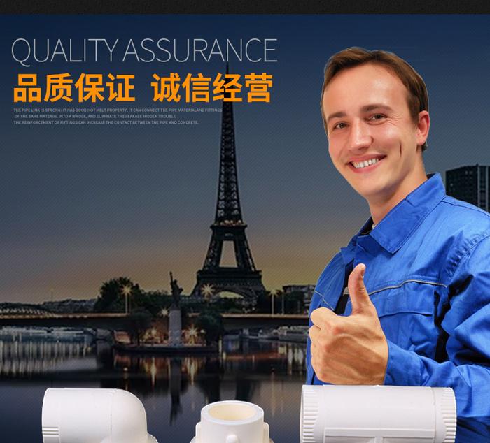 海硕PB管件 品质保证
