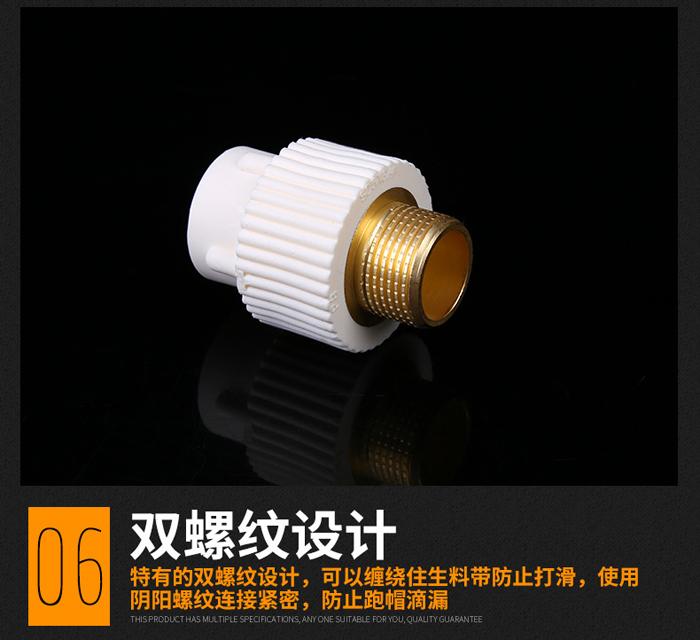 海硕PB管件 双螺纹设计