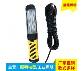 手持式LED检修灯 防爆检修灯