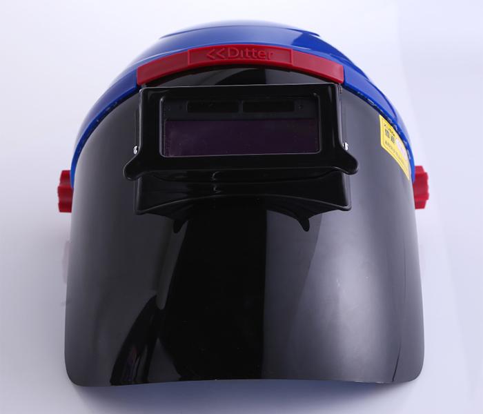 晨新防护自动变光面罩