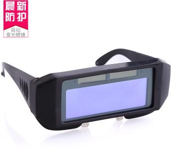 晨新防护自动变光眼镜