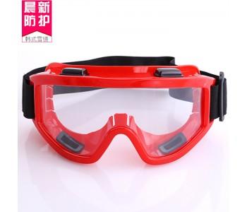 晨新防护韩式雪镜