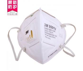 9001V呼吸阀口罩