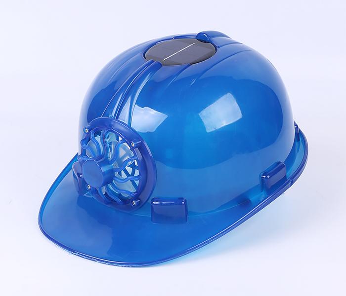 风扇安全帽