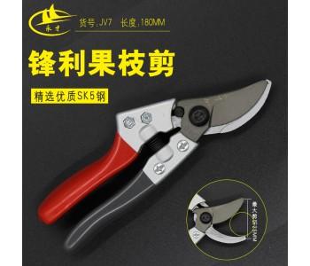 台湾进口果枝剪 园林工具