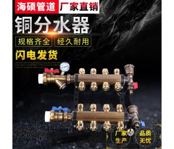 全铜地暖分水器 1寸连体双阀镀镍连体分水器
