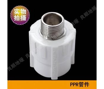 厂家直销PPR工程专用PPR管材管件  水暖配件