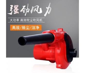 尘吹机吹尘枪12V/24V/220V小型电动吹风机鼓风机