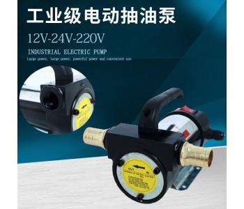 车载电动抽油泵大功率油泵自动自吸油泵