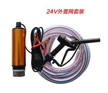 抽油泵电动柴油泵加油枪套装12V/24V自吸泵