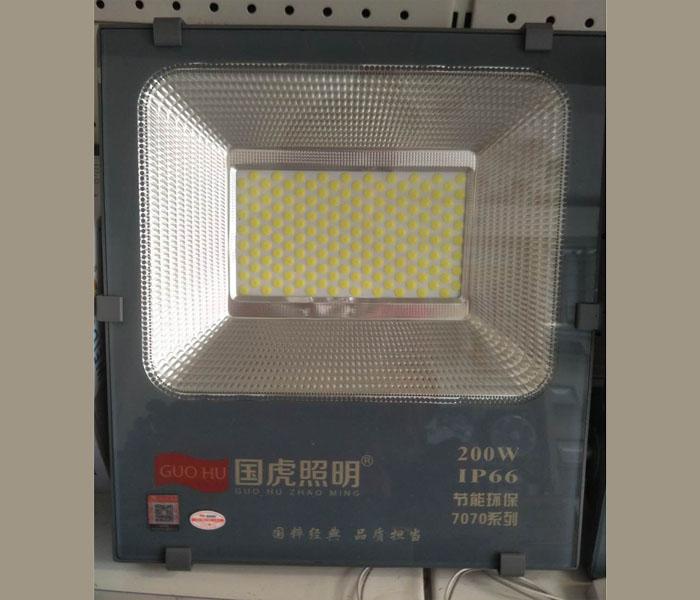国虎照明200W工矿灯7070系列节能环保