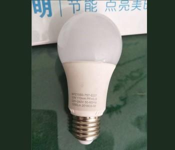 LED球泡灯 节能灯
