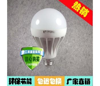 LED球泡螺口12W 升级版节能球泡 塑壳 厂家供应