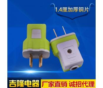 批发绿白色16A厚铜片大功率二插头转动式接线铜柱两极电源插头