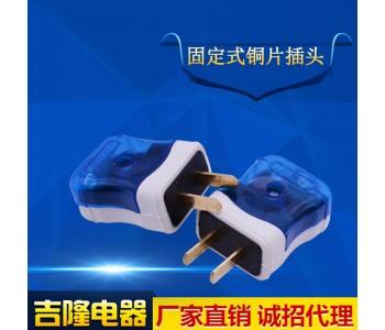 【厂家直销】便宜两极固定一体成型防爆抗摔包胶插头 优惠价