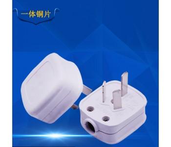 厂家批发10A三角纯铜三极插头 三眼插头 好质量三级电源插头