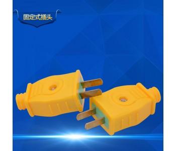 厂家批发板装555黄色固定式二极接线铜柱电源插头