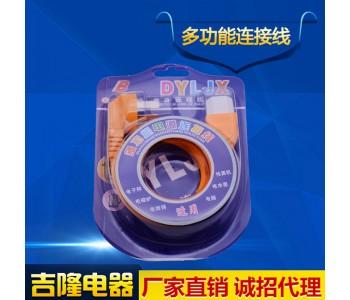 批发百嘉702橡胶柔软型电水壶线电脑线电饭锅线 厂家直销
