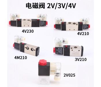 上海德力西电磁阀气动电磁控制阀手动阀气阀换向阀4V210