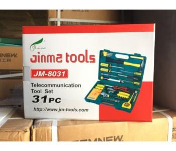 家用工具箱多功能维修工具五金工具组套套装组合JM-8031