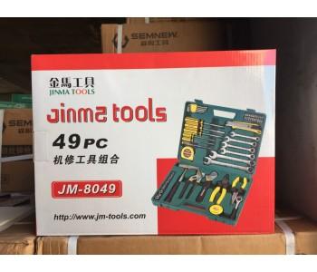 家用工具箱多功能维修工具五金工具组套套装组合JM-8049