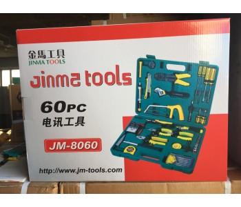 家用工具箱多功能维修工具五金工具组套套装组合JM-8060
