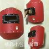 红钢纸小包边面罩