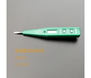 测电笔 数显测电笔 家用线路检测测电笔
