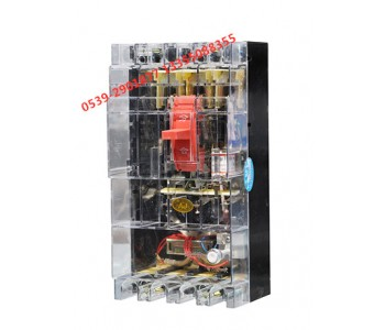 上海人民电力电器 塑壳断路器 全铜 DZ20LE 透明