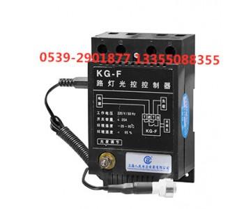 光控控制器 KGF