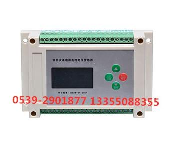 电压电流监控器