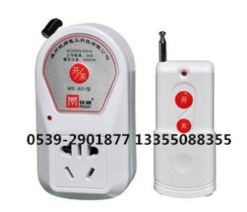 水泵无线遥控插座 603