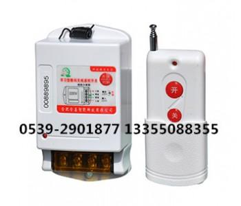 水泵数码无线遥控器