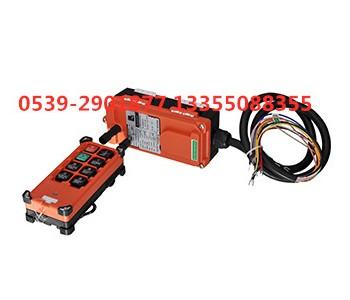 工业无线遥控器 8钮