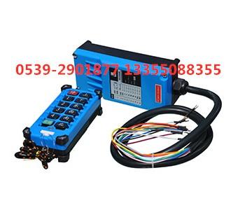 工业无线遥控器 10钮