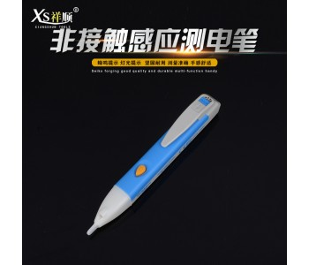 非接触感应测电笔
