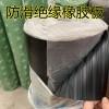黑色条纹绝缘橡胶板 黑色防滑橡胶板 防滑橡胶垫