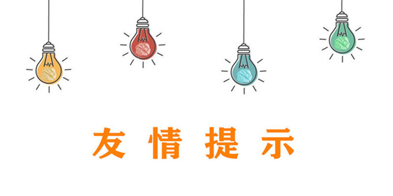timg8972_副本