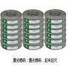 灰色防水防冻弹性体电缆