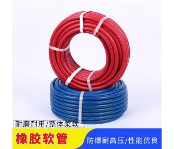 厂家直销橡胶软管 双层夹线耐油管软管 氧气乙炔丙烷耐油橡胶管