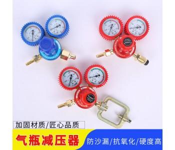 气瓶减压器 乙炔/氧气/丙烷气体减压阀 批发锌合金压力表