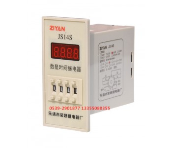 JS14S 时间继电器
