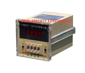 JDM9 时间继电器
