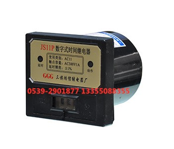 JS11P 时间继电器