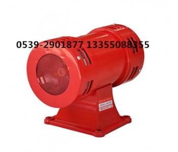 警笛MS-490