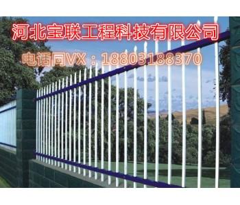 锌钢护栏 实体厂家批发现货道路护栏网 铁艺围栏厂区围墙