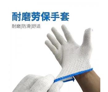灯罩棉 蓝边棉线手套防滑耐磨尼龙加厚