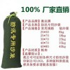 编织袋防汛沙袋
