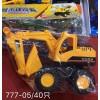 777-05挖掘机玩具
